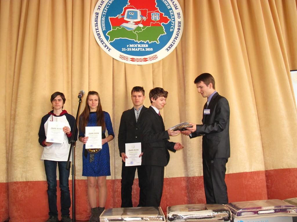 Смотреть задания районная олимпиада по истории 2010 минск