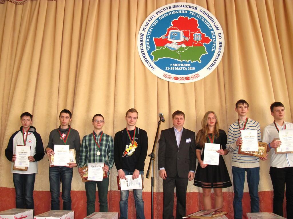 Как получить красный диплом какие требования необходимо  Красный диплом украина условия