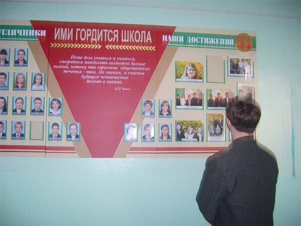 Оформление школы учительской стендами своими руками 62